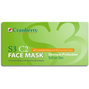 S3 C2 Face Masks